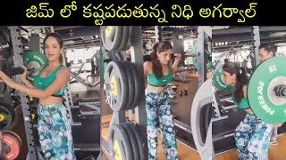 Nidhi Agarwal Latest workout in Gym || Nidhi Agarwal Fitness - RAJSHRITELUGU