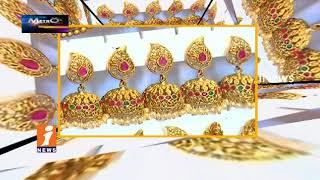 Womens Likes One Gram Gold Jewellery Design | Metro Colours | iNews - INEWS
