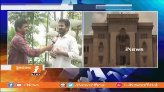 Congress Revanth Reddy Face To Face Over TRS Denied Permission To Rahul Gandhi | iNews - INEWS