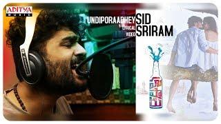Undiporaadhey Lyrical || Hushaaru Songs || Sree Harsha Konuganti || Radhan - ADITYAMUSIC