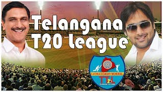 Telangana T 20 Cricket League (TTL) LIVE | Khammam Vs Ranaga Reddy LIVE | HCA | iNews - INEWS