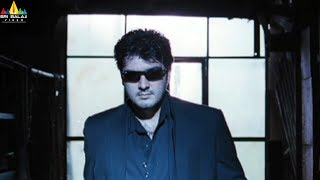 Ajith Billa Movie Scenes | Prabhu Making Ajith as Billa | Telugu Movie Scenes | Sri Balaji Video - SRIBALAJIMOVIES