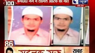 India News: Superfast 100 News on 28th August 2014, 8:00 AM - ITVNEWSINDIA