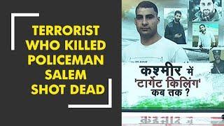 Special Breaking: Terrorist who killed J&K police constable Salem shot dead in Kulgam - ZEENEWS