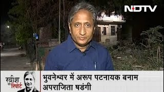 Ravish Ki Report, April 19, 2019 - NDTV