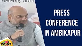 Amit Shah Press Conference in Ambikapur, Chhattisgarh | Vikas Yatra Rally | Mango News - MANGONEWS