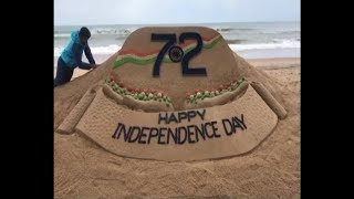 #जश्नएआजादी: Sudarshan Patnaik creates sand art on 72nd Independence Day - ABPNEWSTV