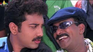 Dosth Movie Venu Madhav Shiva Balaji Comedy | Telugu Movie Scenes | Sri Balaji Video - SRIBALAJIMOVIES