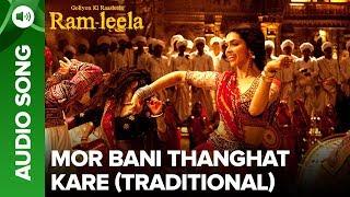 Mor Bani Thanghat Kare - Full Audio Song | Deepika Padukone & Ranveer Singh | Ram-leela - EROSENTERTAINMENT