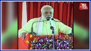 PM Modi का आजमगढ़ में सम्बोधन | LIVE - AAJTAKTV