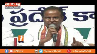 Why Congress Leaders Demands For Assembly Constituency Seats In Telangana? | Loguttu | iNews - INEWS