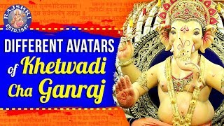Different Avatars Of Khetwadi Cha Ganraj | Ganesh Chaturthi Special | Rajshri Soul - RAJSHRISOUL