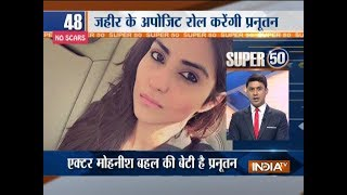 Super 50 : NonStop News | September 18, 2018 - INDIATV