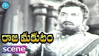Raja Makutam Movie Scenes - Gummadi Comes To Know About NTR's Secret Identity || Rajasulochana - IDREAMMOVIES