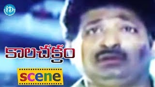 Kalachakram Movie Scenes - Chandra Mohan Recollect His Memories | Gummadi - IDREAMMOVIES