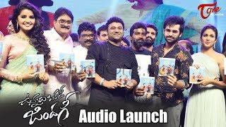 Vunnadhi Okate Zindagi Audio Launch   Ram, Lavanya Tripathi, Anupama Parameswaran - TELUGUONE