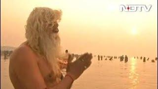 कुंभ में 2 करोड़ डुबरियों पर सवाल - NDTVINDIA