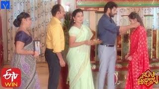 Naalugu Sthambalata Serial Promo - 9th January 2020 - Naalugu Sthambalata Telugu Serial - MALLEMALATV