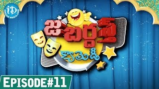 Telugu Movie Comedy Scenes - The Jabardasth Show || Just for Laughs || Episode 11 - IDREAMMOVIES