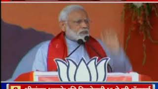Elections 2019, Narendra Modi rally in Kendrapara: Naveen Patnaik your exit is certain in Odisha - ITVNEWSINDIA