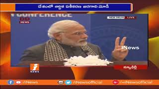PM Modi Giving Key Note Speech at Pravasi Bhartiya Diwas | iNews - INEWS