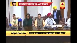 Punjab: Aam Aadmi Party MLAs conduct a high-level meeting in Chandigarh - ABPNEWSTV