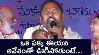 ఒక పక్క ఈయన ఆవేశంతో ఊగిపోతుంటే..|| Raghavendra Rao and Hema's reaction to R Narayana Murthy's speech - IGTELUGU