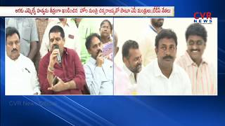 MLAs and Ministers Pays Tribute to Ex MLA Soma and MLA Kidari Sarveswara Rao | CVR NEWS - CVRNEWSOFFICIAL