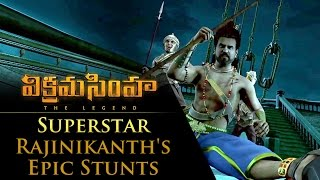 Superstar Rajinikanth's epic stunts - Vikramasimha - The Legend - EROSENTERTAINMENT