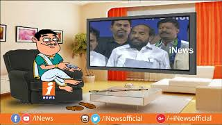 Dada Counter To R Krishnaiah | Alleges Injustice To BC Leaders in Cong List | Pin Counter | iNews - INEWS