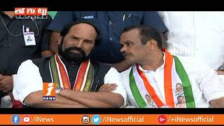 T TDP To Alliance With T Congress For 2019 Election?   Loguttu   iNews - INEWS