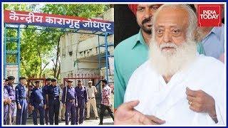 थोड़ी देर में आसाराम पर फैसला; जोधपुर में भारी पुलिस बल तैनात, 144 धारा लागू - AAJTAKTV