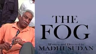 The Fog Movie Trailer Launch | Virat Chandra | Harini | Chandana | TFPC - TFPC