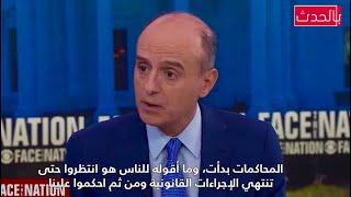 كامل .. لقاء عادل الجبير مع قناة CBS الأمريكية يكشف آخر تفاصيل قضية خاشقجي