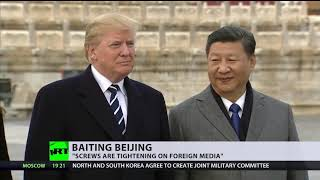 'China threatening US preeminence': America could make Chinese press register as foreign agents - RUSSIATODAY