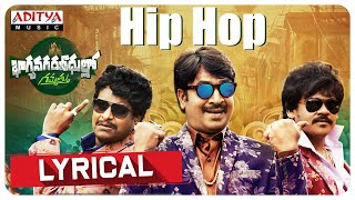 Hip Hop Lyrical Song | Bhagyanagara Veedullo Gammathu | Y. Srinivasa Reddy, Dollysha | Saketh K - ADITYAMUSIC