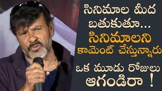 Chota K Naidu Angry On Critics Over Raju Gari Gadhi 3 Movie Reviews - TFPC