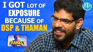 I Got Lot Of Exposure Because Of DSP and Thaman - Singer Simha || Talking Movies With iDream - IDREAMMOVIES