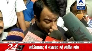 BJP leaders Sangeet Som, Suresh Rana detained for protests - ABPNEWSTV
