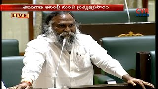 CM KCR Speech in Telangana Assembly | Congress MLA Jagga Reddy, BJP MLA Raja singh Speech | CVR News - CVRNEWSOFFICIAL