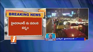 Huge Traffic Jam On Roads In Hyderabad Due To Heavy Rainfall | Peole's Face Problems | iNews - INEWS