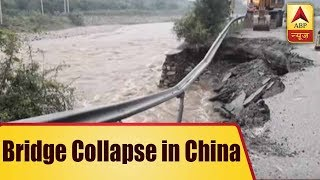 China: 65 people stranded in Miyun after a bridge collapse after heavy rain - ABPNEWSTV