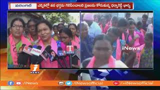 Parkal TRS Leader Chela Dharma Reddy Wife Chela Jyothi Assembly Election Campaign  | iNews - INEWS