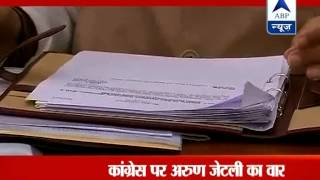 ABP LIVE l BJP- Congress in tug of war over Black Money  issue - ABPNEWSTV