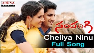 Cheliya Ninu Full Song ll Sampangi Songs ll Deepak, Kanchi kaul - ADITYAMUSIC