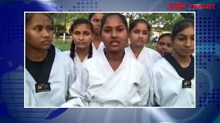 video : लड़कियां अपनी सुरक्षा के लिए सीख रहीं हैं कराटे