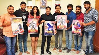Paisa Paramatma Movie Poster Launch | TFPC - TFPC