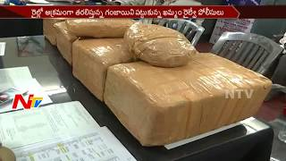 Khammam Railway Police Busts Ganja Gang in Konark Express || NTV - NTVTELUGUHD
