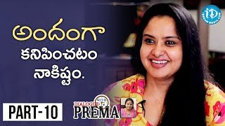 Actress Pragathi Exclusive Interview Part #10 || Dialogue With Prema || Celebration Of Life - IDREAMMOVIES