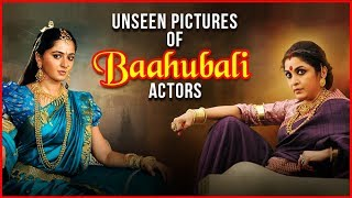 Unseen Pictures Of Baahubali 2 Actors | Baahubali 2 Pre Release Event | Prabhas | Anushka - RAJSHRITELUGU